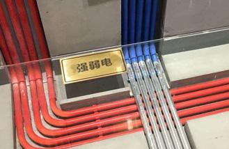 长沙办公室装修公司在装修设计报价时对办公室整装中强弱电工程的处理过程与装修材料软装配饰一站式装修设计施工