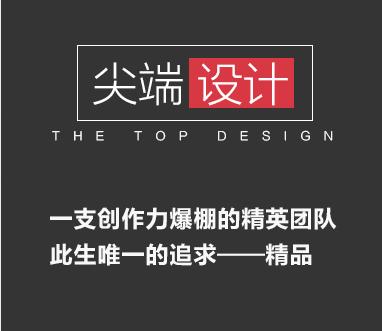 原创办公装修商业空间设计