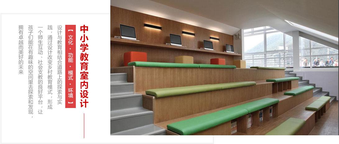 浩安公装公司长沙中小学教育机构室内装修设计一站式服务