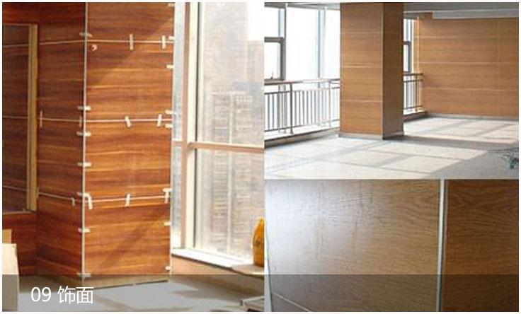 湖南幼儿园、教育培训机构、中小学教育培训班装修设计项目施工工序饰面装饰
