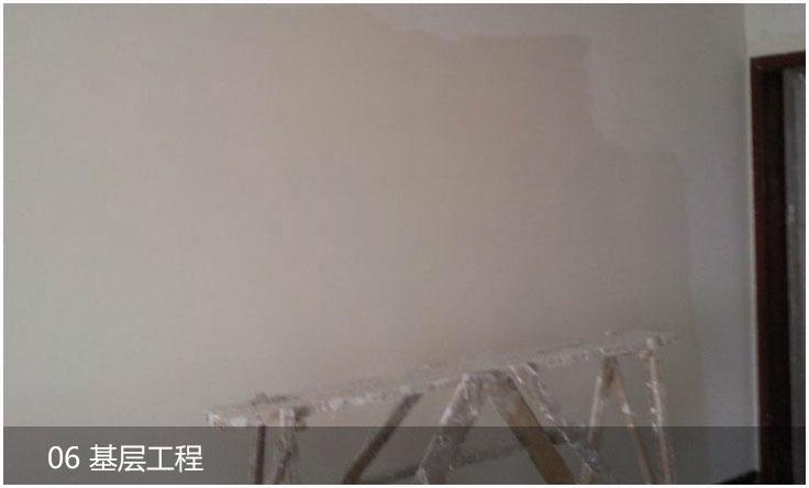 湖南幼儿园、教育培训机构、中小学教育培训班装修设计项目施工工序基层工程