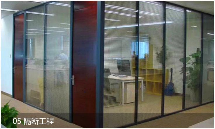 湖南幼儿园、教育培训机构、中小学教育培训班装修设计项目施工工序隔断工程