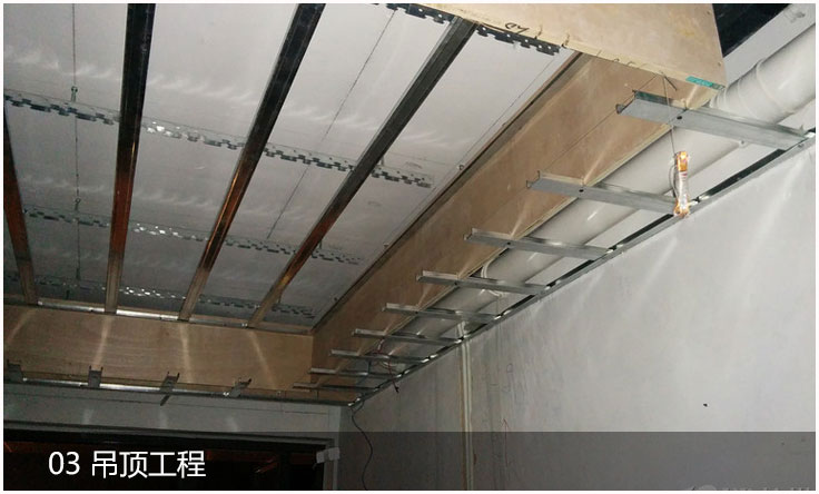 湖南幼儿园、教育培训机构、中小学教育培训班装修设计项目施工工序吊顶工程