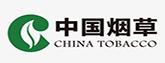 浩安公装公司酒店餐厅、宾馆饭店设计装修客户长沙开福区装修设计案例中国烟草