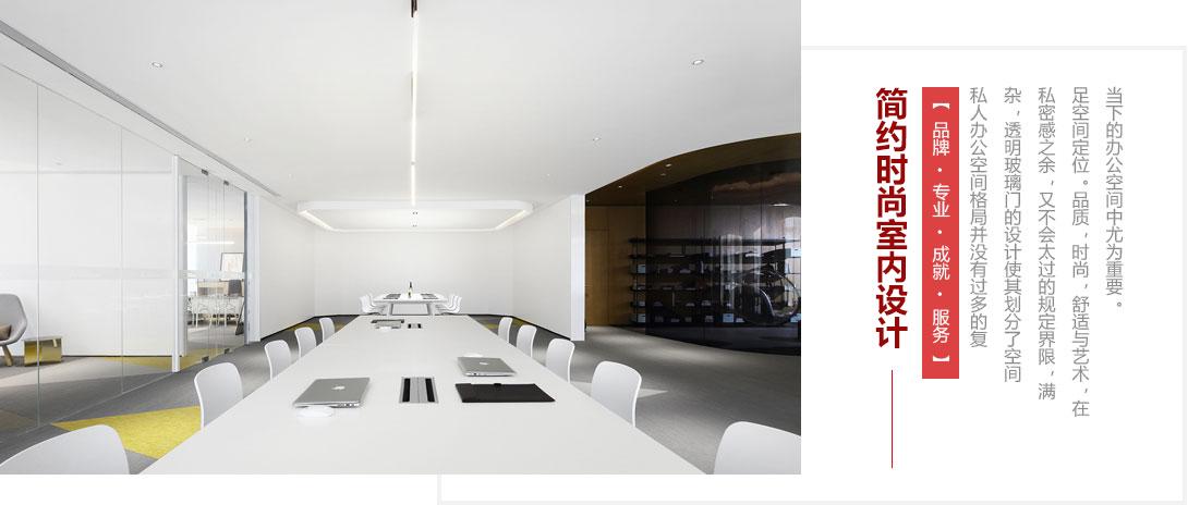 浩安公装公司长沙教培学校室内装修设计一站式服务