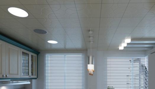 湖南浩安公装公司装修施工资讯知识办公室装修集成吊顶铝天花传统吊顶哪个更好?