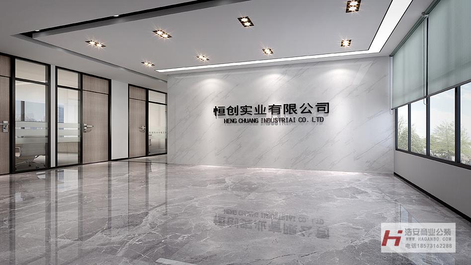 浩安公装公司公装报价588套餐客户郴州恒伟实业现代简约风格办公室装修设计效果图案例案例