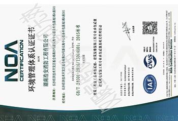 浩安公司公司装修设计、消防工程施工专业一级资质