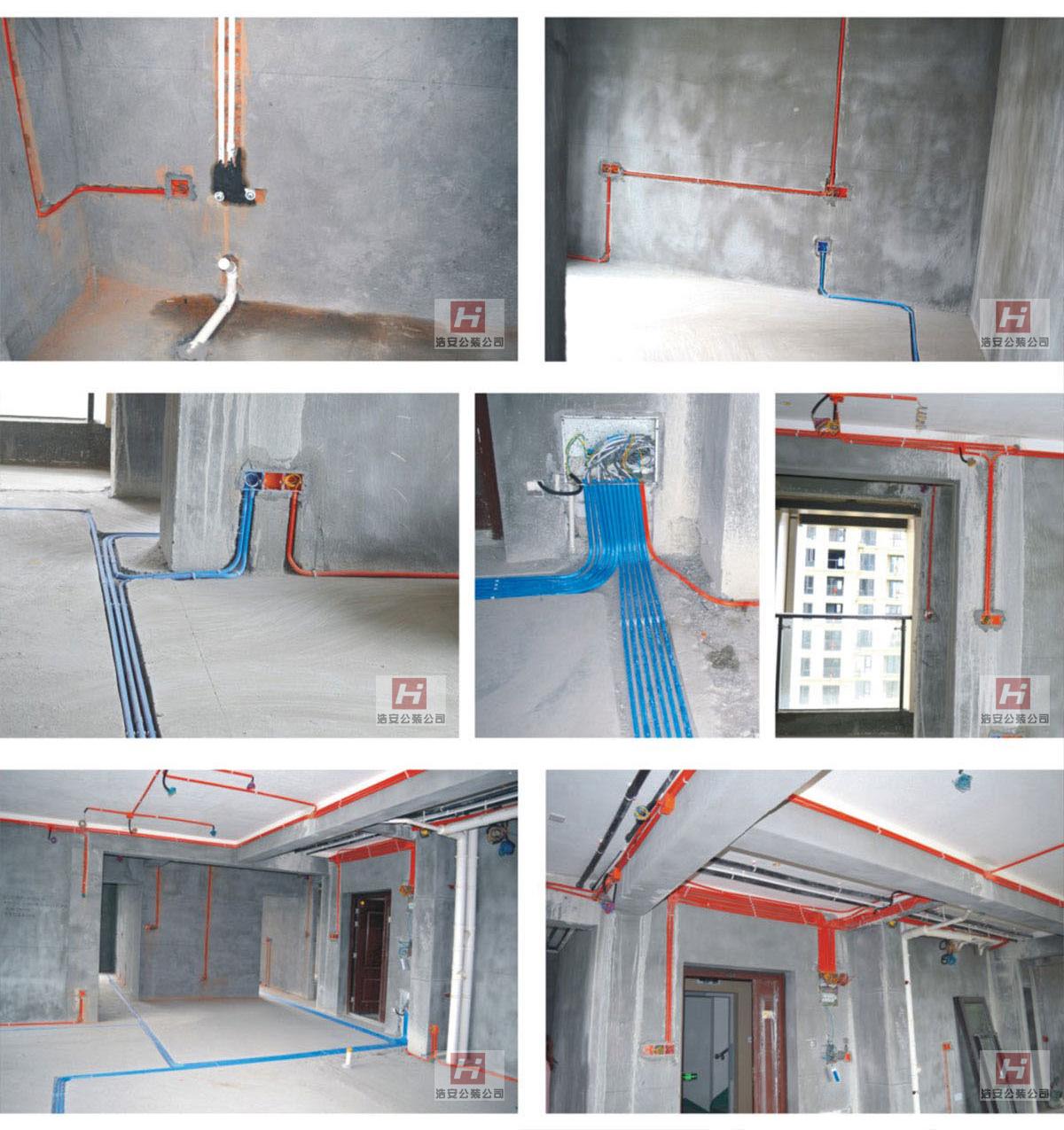 湖南浩安公装公司长沙办公室装修隐蔽施工工艺标准