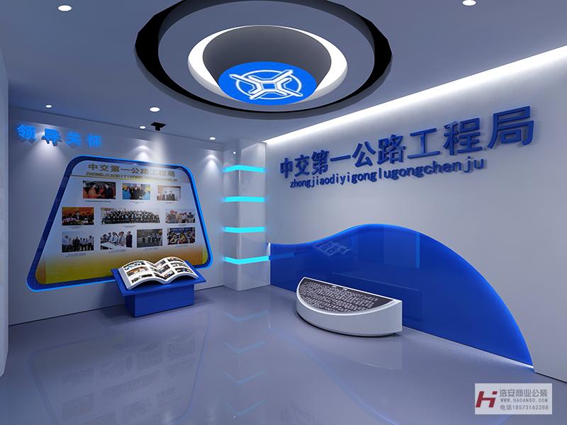 中交公路局企业展厅设计效果图