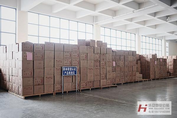 长沙工装公司浩安公装厂房车间案例效果图集