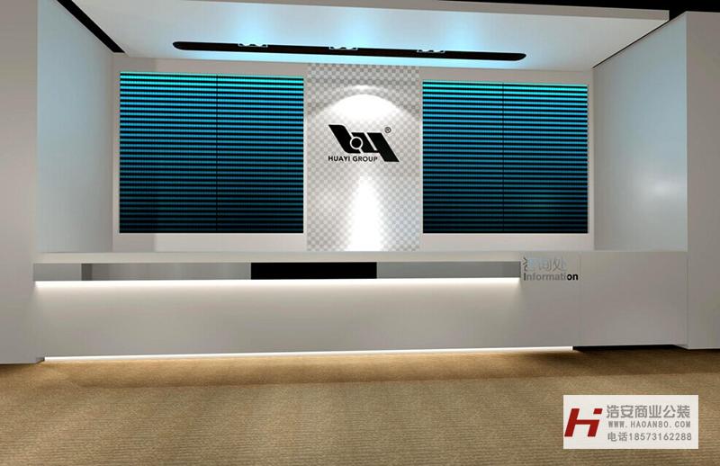 长沙办公室与商业空间装修公司浩安公装企业展厅装修设计案例效果图华艺灯具|建材灯饰行业展厅装修设计效果