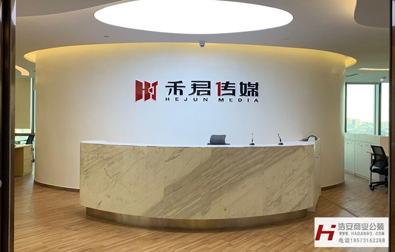 浩安公装公司公装报价598套餐客户禾君传媒|传媒文化公司办公室设计装修效果案例