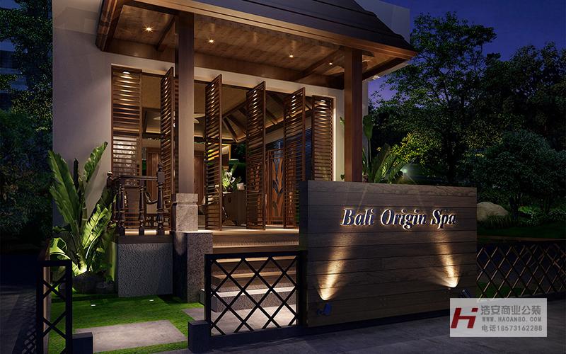 湖南浩安专业办公室装修公司公装(工装)案例Bali Origin SPA|养生会馆装修设计