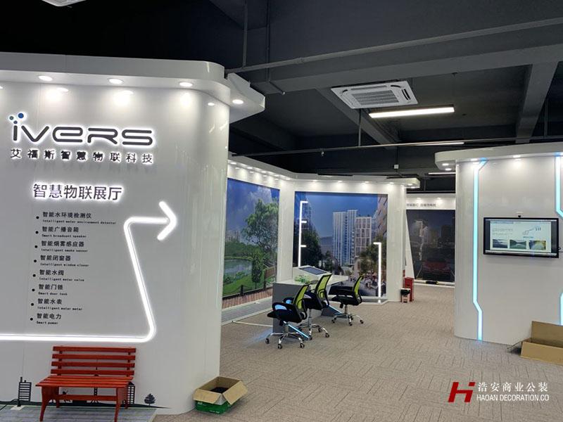 长沙装修公司浩安公装装修案例装修设计案例艾福斯|智慧物联展厅装修效果