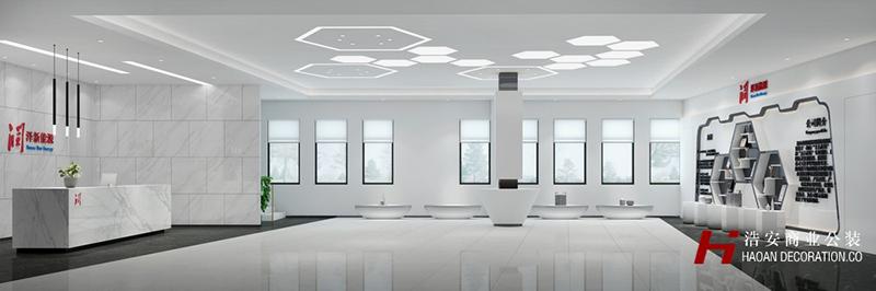 长沙装修公司浩安公装装修案例装修设计案例润泽|新能源办公空间装修设计效果